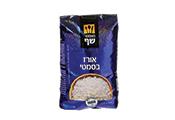 אורז בסמטי 1 ק''ג מאסטר שף