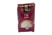 אורז יסמין 1 ק''ג מאסטר שף