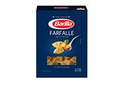 פרפלה 500 גרם - ברילה