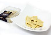 רביולי גביות צאן - 500 גרם