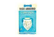 אורז לריזוטו ארבוריו סקוטי 1 ק