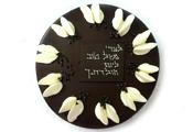 עוגת יום הולדת בהקדשה אישית