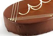 עוגת הלנה - קוטר 22 ס